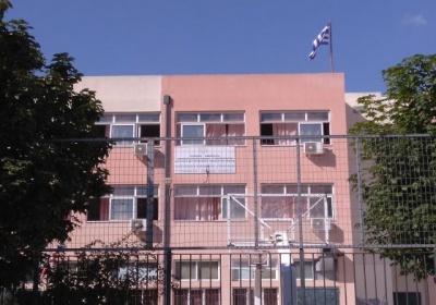 Ψήφισμα: Να αποκατασταθεί άμεσα το κτίριο του Μουσικού σχολείου Πειραιά